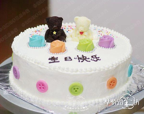 双宝(姐弟两)的生日蛋糕 蓝精灵是小