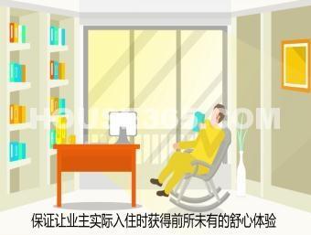 华润国际社区视频图