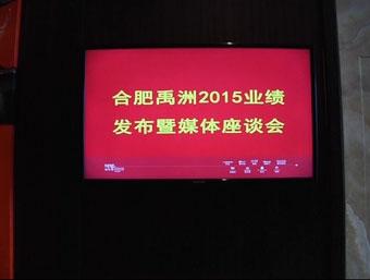 禹洲中央城视频图