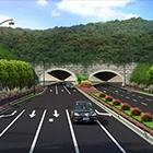 星河路隧道