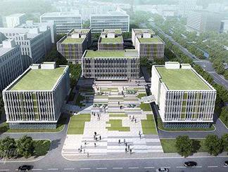 浙江西湖高等研究院正式启用