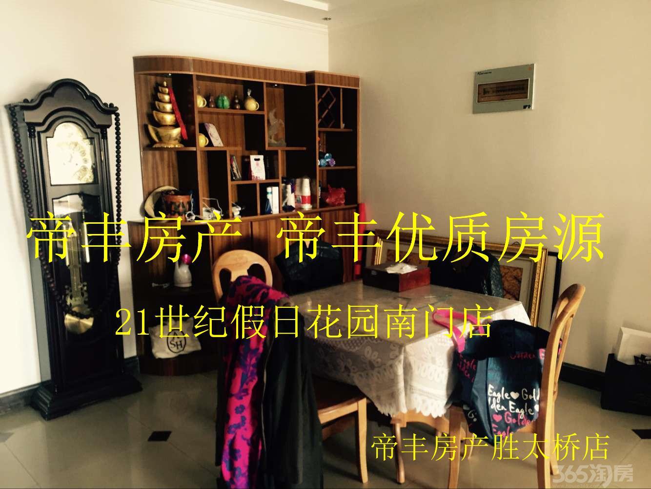 【新年特惠学区v学区地铁口四房实小本部短发呆拉店长图片