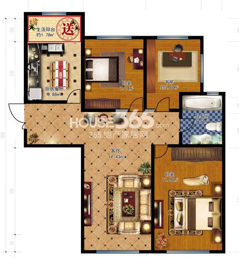 二期A3户型3室1厅1卫1厨 参考使用面积57平方米