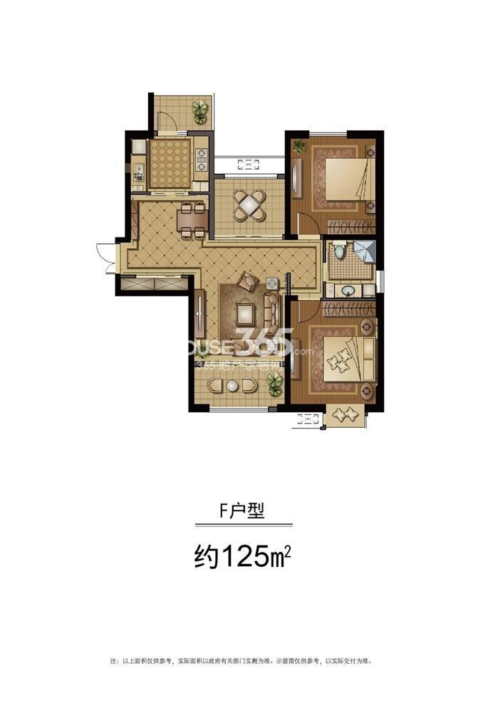 恒盛金陵湾5号楼标准层F户型 125平方米