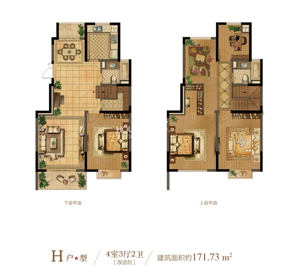 中电颐和府邸一期小高层标准层H户型4室3厅1厨2卫