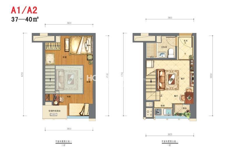 万宝城项目5、6号楼37—40方二室一厅一厨一卫户型图