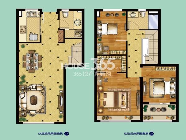 中航樾公馆户型图A1三室两厅两卫约97平