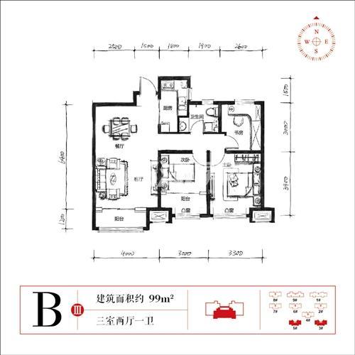 天房天拖 户型图 BIII 99㎡_