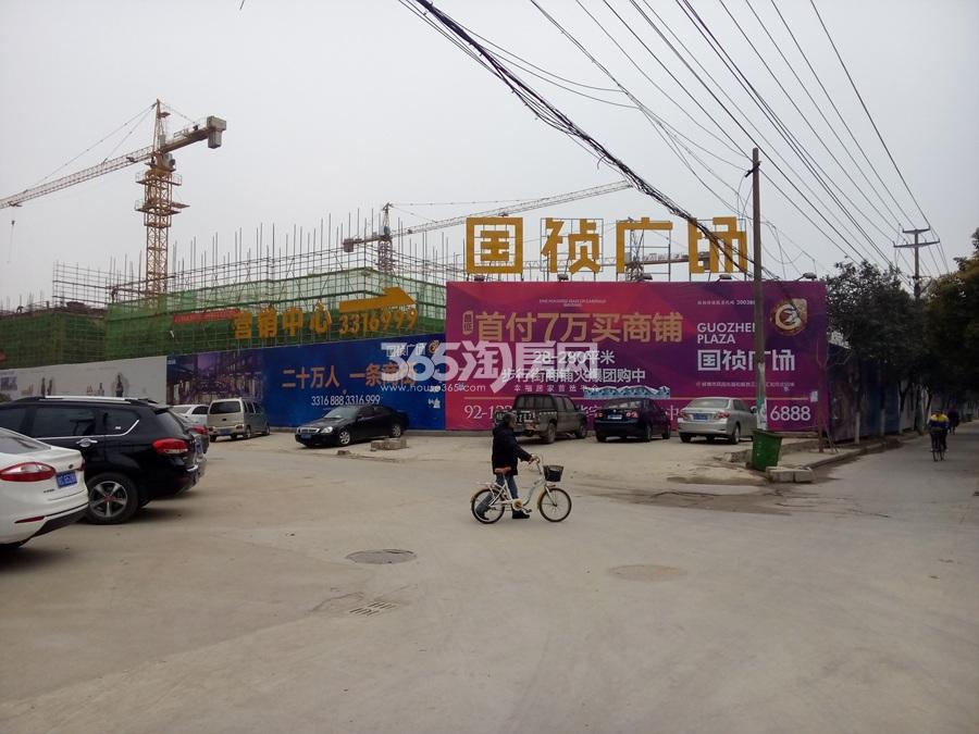 蚌埠国祯广场工程进度