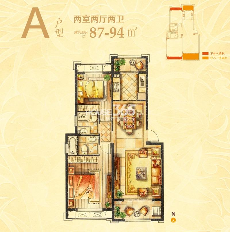 荷美名邸A户型两室两厅两卫87-94平米
