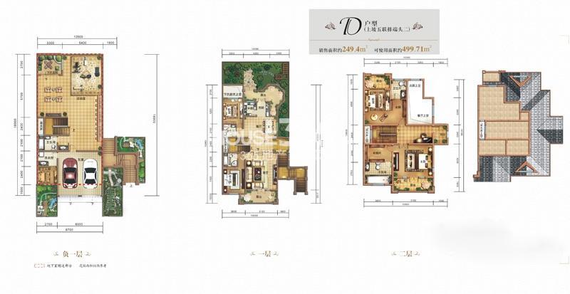 四联平房平面设计图