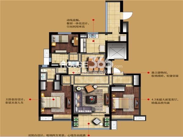 万科大明宫长乐居3室2厅2卫1厨135.00㎡户型图
