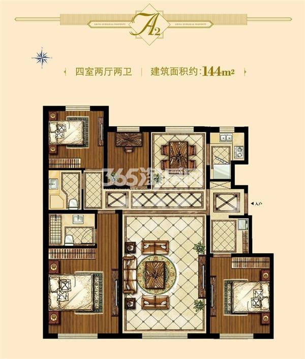 A2户型 4室2厅2卫 144㎡
