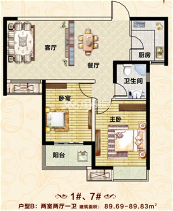 1#、7#户型B:两室两厅一卫89.69-89.83㎡