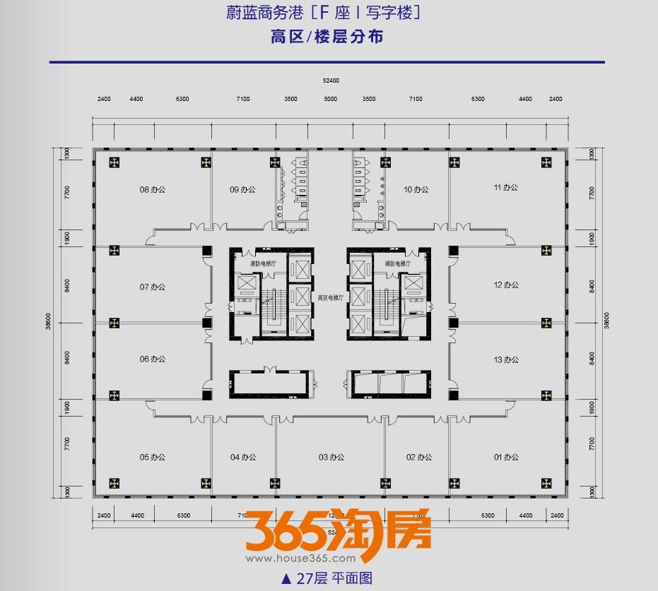 蔚蓝商务港F座27层平面图