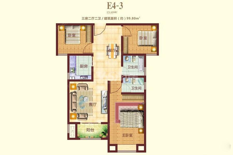 A区E4-3户型