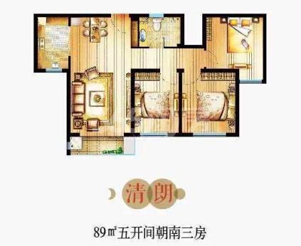 中航樾公馆89㎡户型图