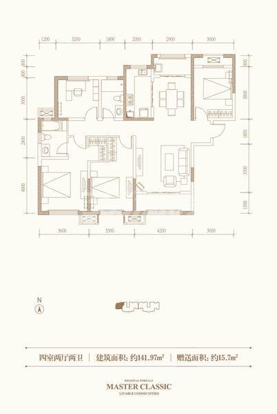 融创天朗珑府四室两厅两卫141.97平米