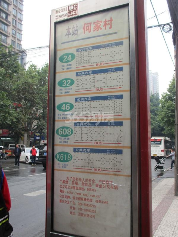九锦1号配套图-公交站