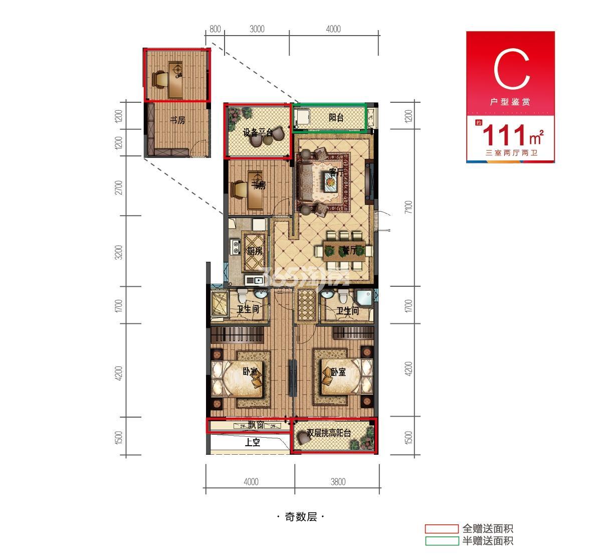 越秀星汇城C户型111方奇数层 (11号楼)