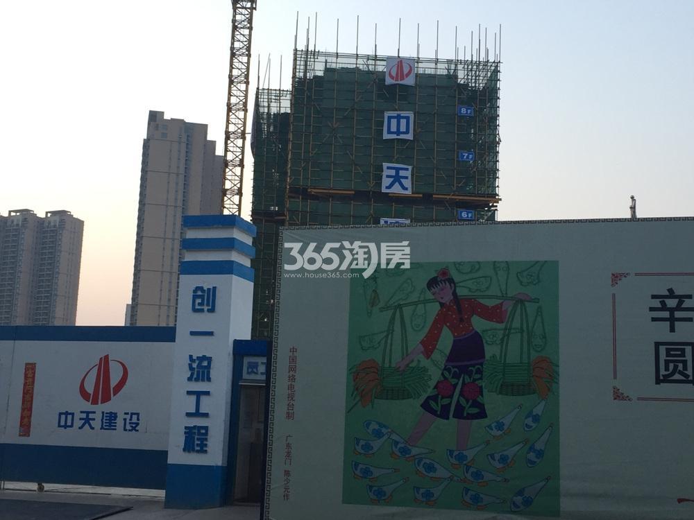 禹洲吉庆里施工实景图(2.20)