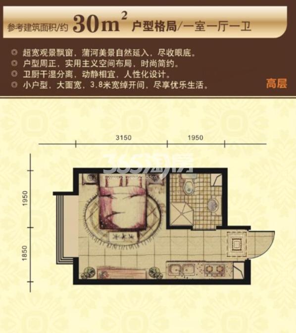 太湖国际花园高层30㎡ 1室1厅1卫