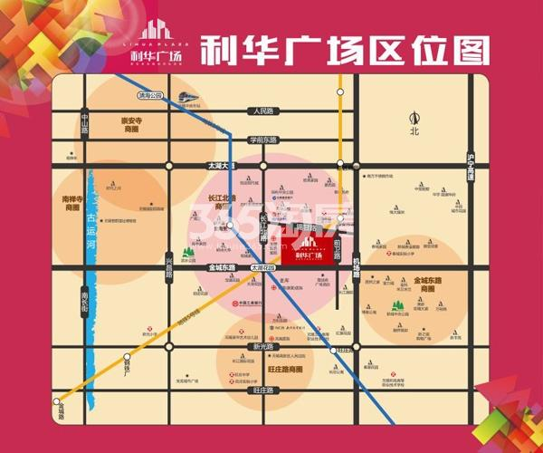 利华广场交通图