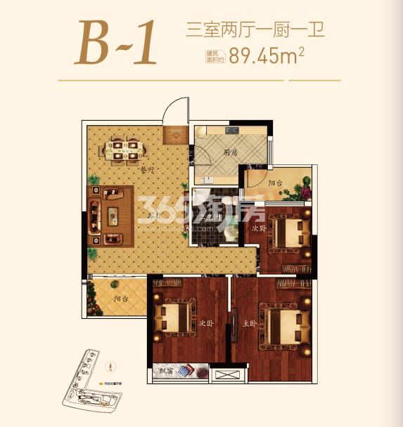 17#B-1户型