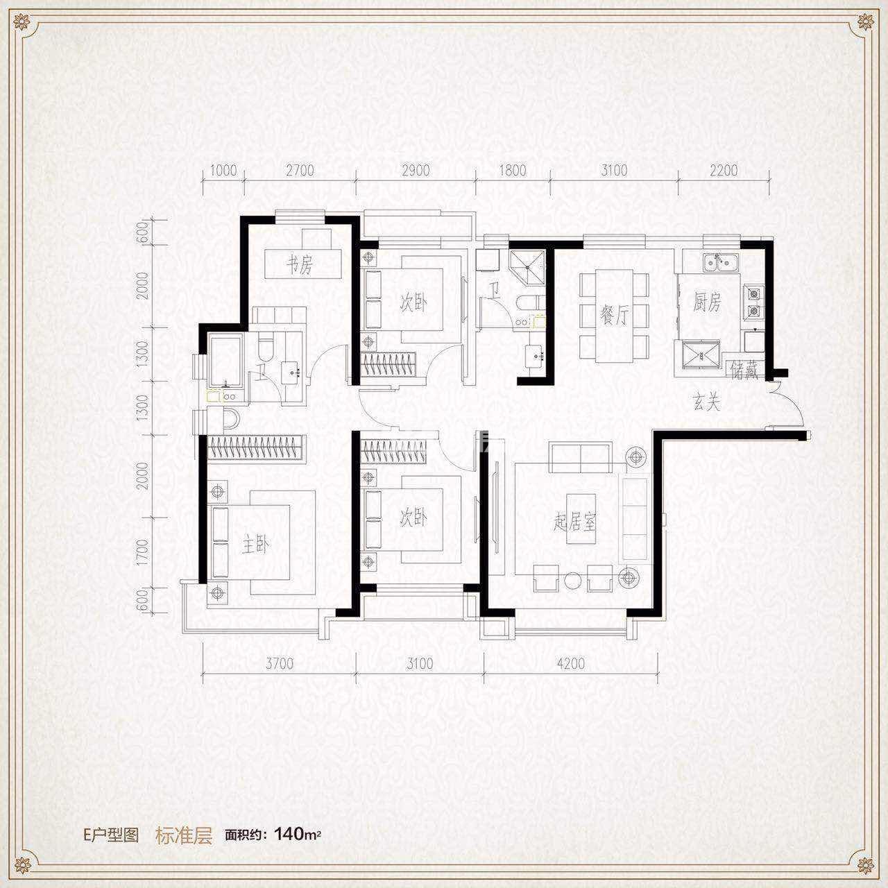 140平米四室两厅
