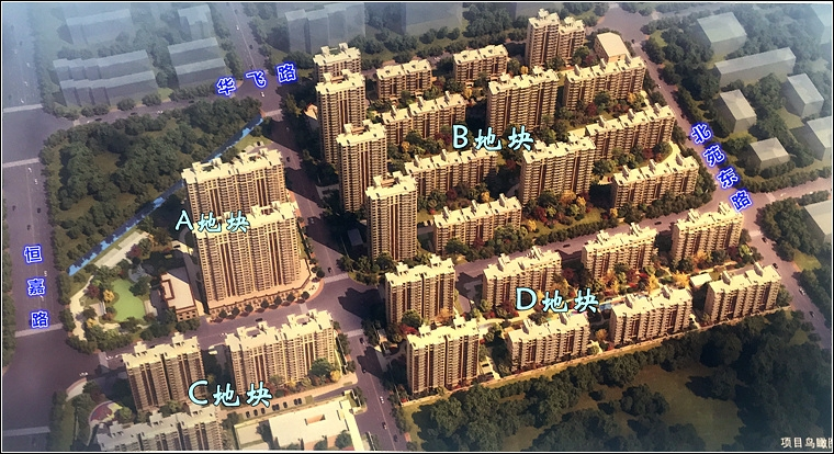 中海玄武公馆鸟瞰图
