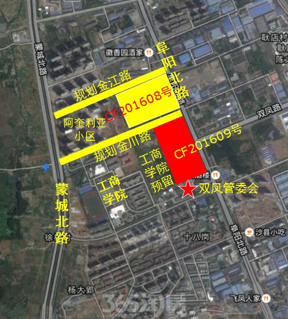 新城控股CF201608号地块区位图