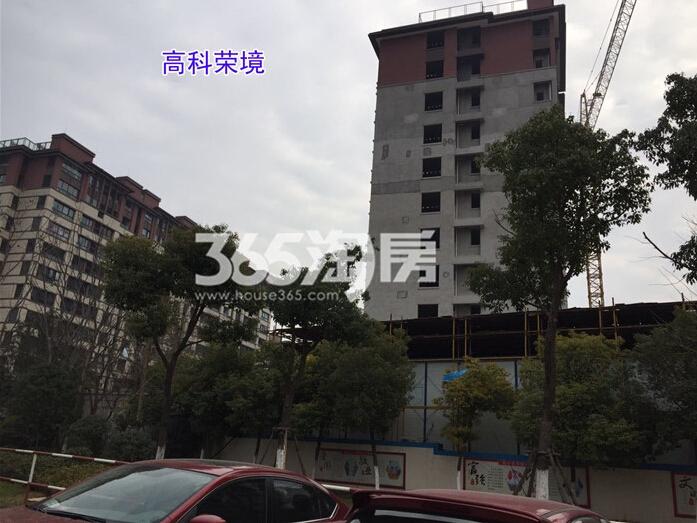 高科荣境在建楼栋实景图(2.25)