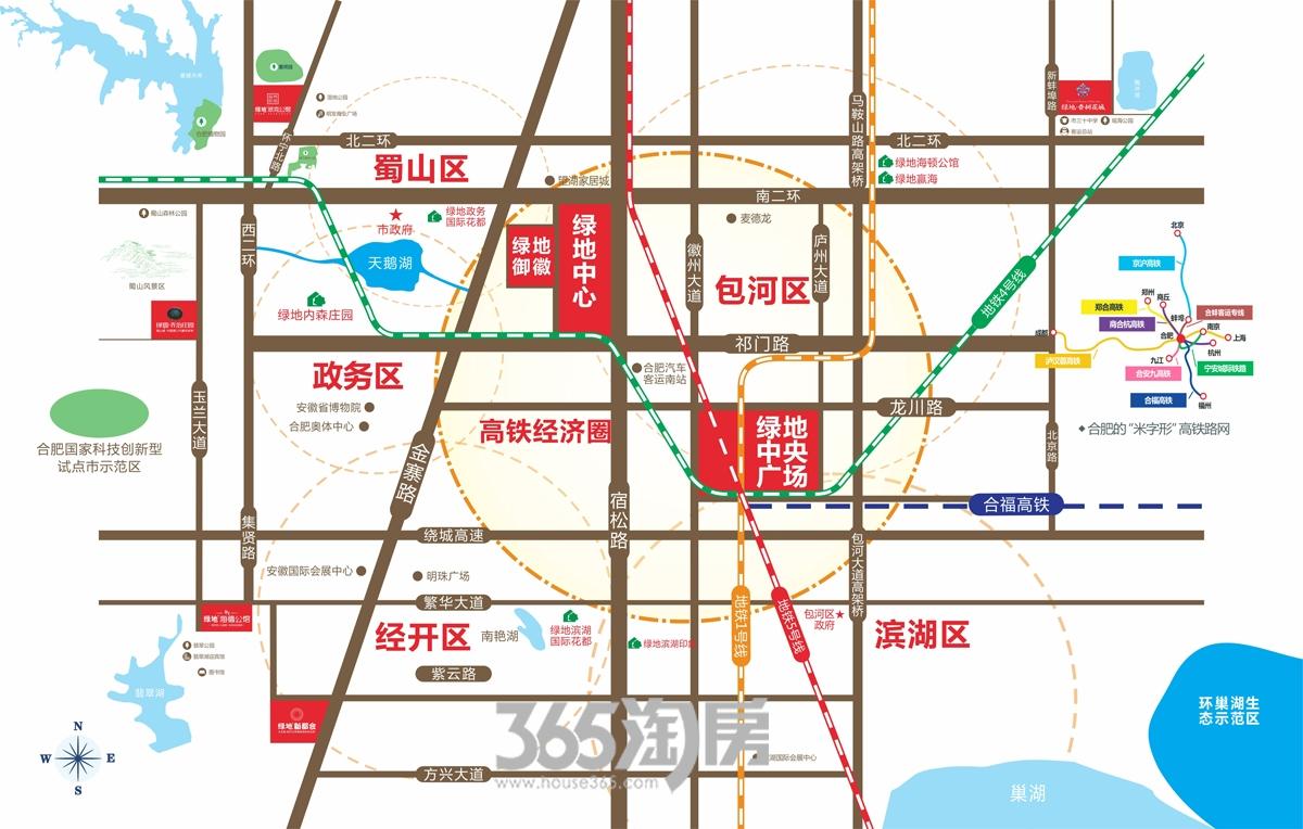 绿地中心交通图