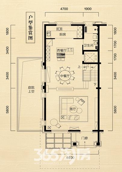 中海央墅A1F户型图(380-510㎡)