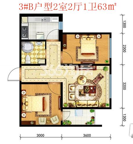 3#B户型两室两厅一卫面积63㎡