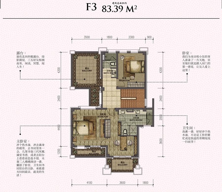 柏庄丽城约293平L1户型图F3层