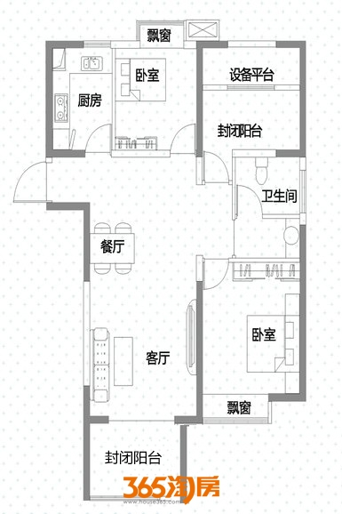 中国铁建青秀城95㎡B户型图