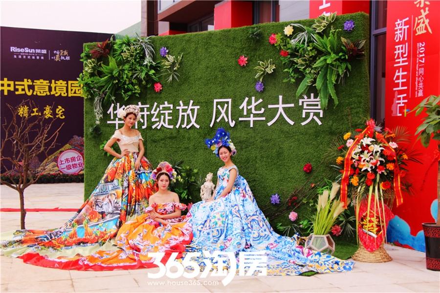 荣盛华府营销中心5月7日开放