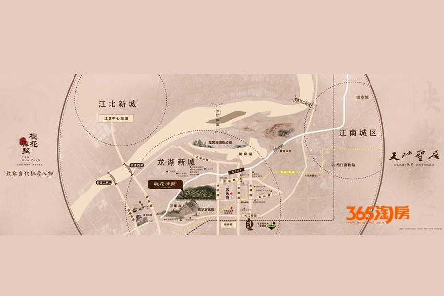 桃花源墅交通图
