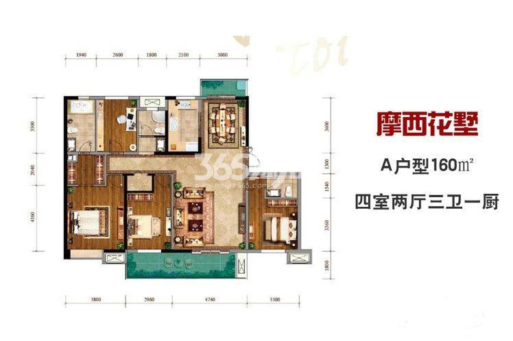 紫薇西棠摩西花墅A户型4室2厅3卫1厨160.00㎡