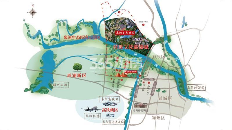 祥源文旅城交通图