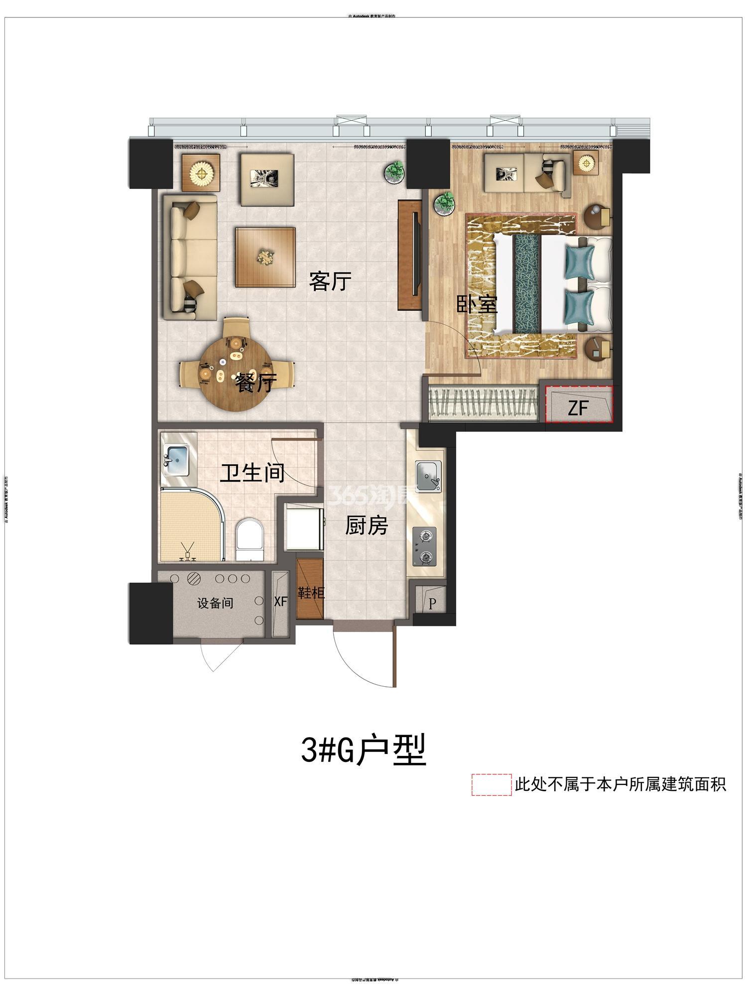 碧桂园深蓝国际G户型76方(3#)