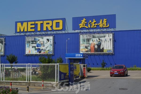 蓝光雍锦园周边配套图——麦德龙超市