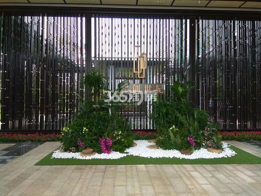 融信保利创世纪售楼处现场实景图 2017年7月摄