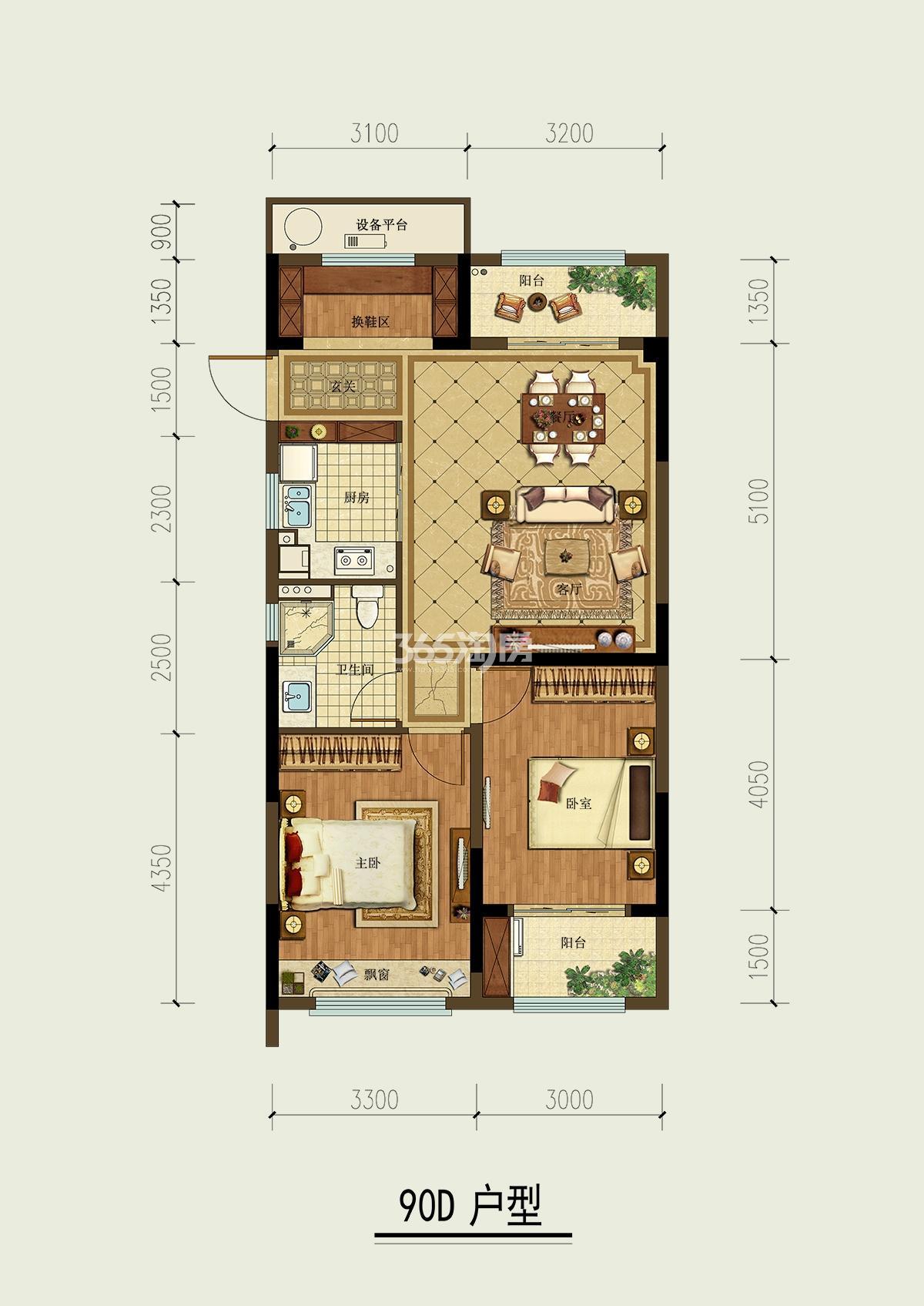 天都城滨沁公寓5、7、9、11、12号楼D户型90方