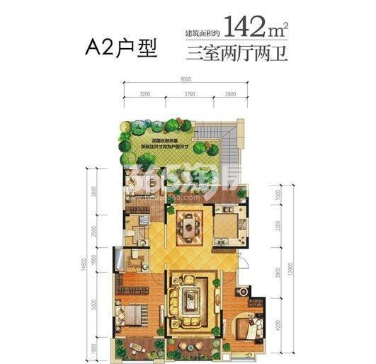 龙湖曲江畔平层A2户型3室2厅2卫1厨142.00㎡