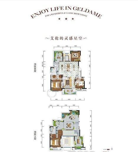 金地南湖艺境4室2厅2卫1厨180平米