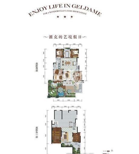 金地南湖艺境4室2厅2卫1厨230㎡