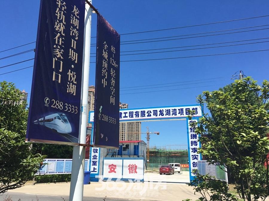 卓瑞北宸龙湖湾工地实景图(2017.8摄)