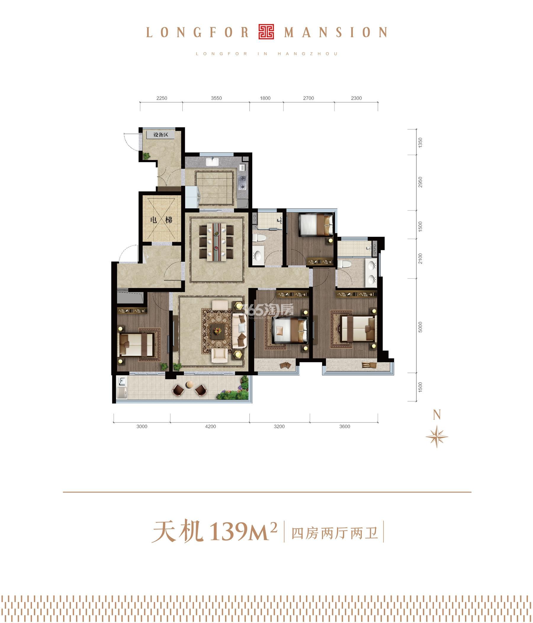 龙湖天钜高层139方(9、10#)